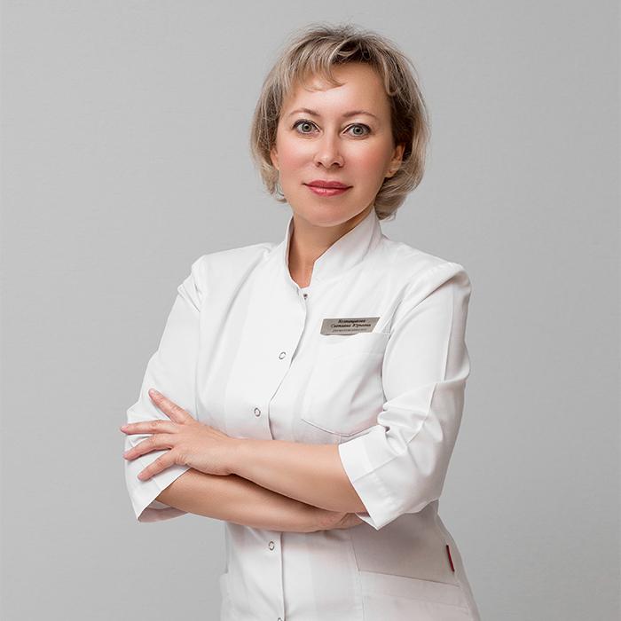 Колпащикова Светлана Юрьевна - Косметология Медитэкс